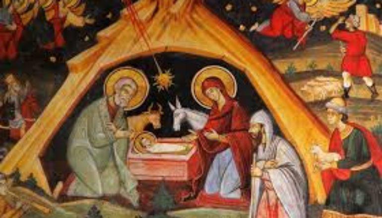 Πατερική προσέγγιση των Χριστουγέννων