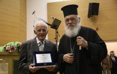 Η Ευρίπειος Χορωδία Χαλκίδος τιμά τον Αρχιεπίσκοπο Ιερώνυμο
