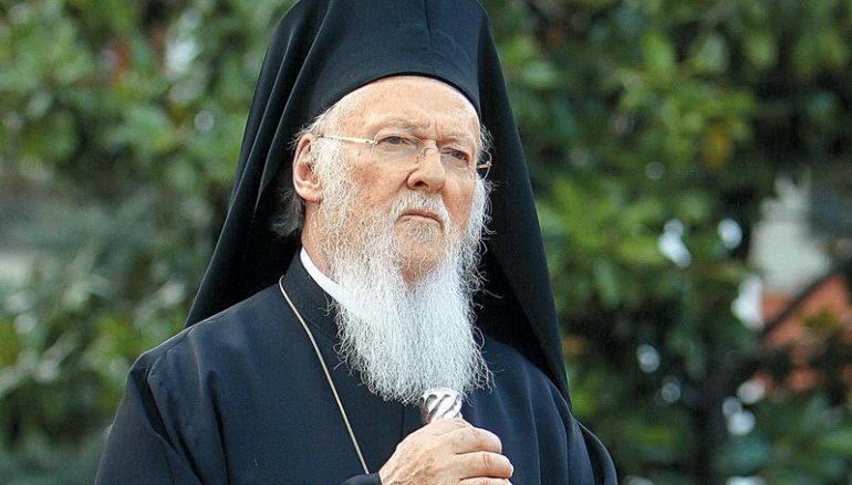 Οικ. Πατριάρχης: «Ποτέ δεν θα αναγνωρίσουμε αυτοκέφαλη Εκκλησία στο Μαυροβούνιο»