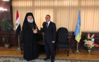 Ο Πατριάρχης Αλεξανδρείας στο νέο Κυβερνήτη της Αλεξάνδρειας