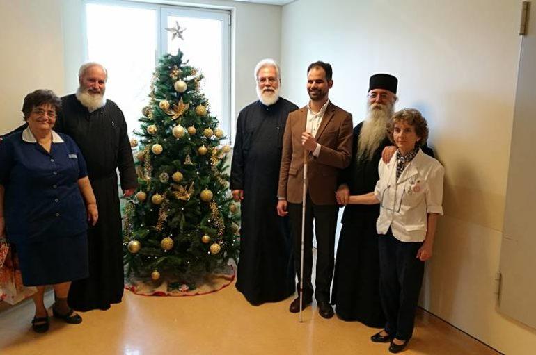 Ο Μητροπολίτης Ιλίου στο Ογκολογικό Νοσοκομείο «Άγιοι Ανάργυροι»