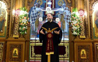 Ομιλία του Αρχιμ. Ανδρέα Κονάνου στον Ι. Ναό Αγίου Ελευθερίου Αχαρνών