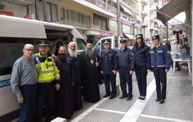 Η Διεύθυνση Αστυνομίας Πιερίας ενίσχυσε το φιλανθρωπικό έργο της Ι. Μ. Κίτρους