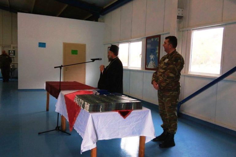 Ο Μητροπολίτης Θεσσαλιώτιδος στο Κέντρο Εκπαίδευσης Στρατονομίας