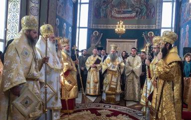 Η εορτή του Αγίου Νικολάου στη Φιλιππούπολη της Βουλγαρίας