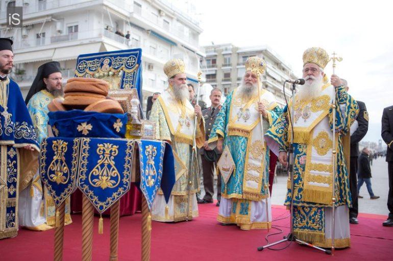 Ο Βόλος εόρτασε τον Πολιούχο του Άγιο Νικόλαο