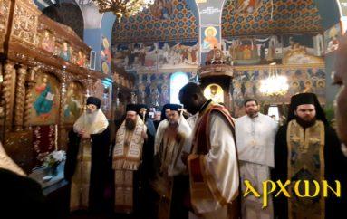 Πολυαρχιερατικό Μνημόσυνο στο μετόχι του Πατριαρχείου Αλεξανδρείας στην Αθήνα