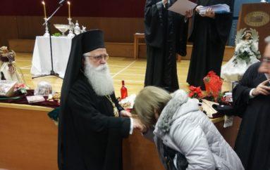 Νέοι Εκκλησιαστικοί Σύμβουλοι στην Ι. Μητρόπολη Δημητριάδος