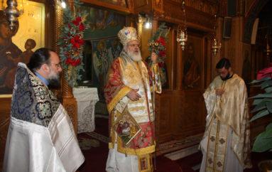 Ο Μητροπολίτης Βρεσθένης στην Αγία Μαρίνα για τις Μεγάλες Ώρες