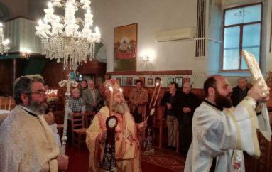 Η εορτή της Αγίας Βαρβάρας στην Ιερά Μητρόπολη Μάνης