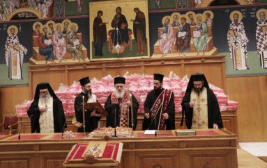 Η κοπή της Βασιλόπιτας στην Ιερά Σύνοδο της Εκκλησίας της Ελλάδος