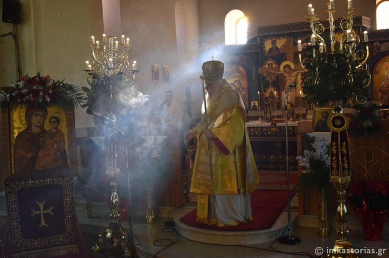 Η Σύναξη της Παναγίας στο Άργος Ορεστικό