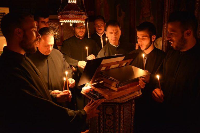 Η Βυζαντινή Μουσική στον Κατάλογο της UNESCO