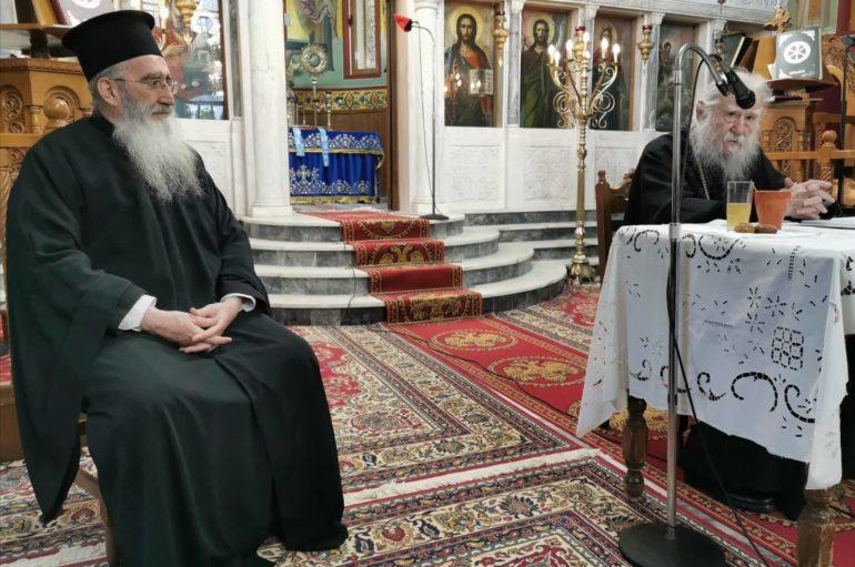 """Ιερατική Σύναξη στην Ι. Μ. Ηλείας με θέμα: """"Το Ουκρανικό Αυτοκέφαλο"""""""