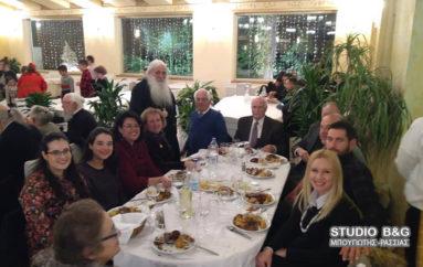 Πρωτοχρονιάτικο δείπνο της Μητρόπολης Αργολίδος για τις Ιερατικές οικογένειες
