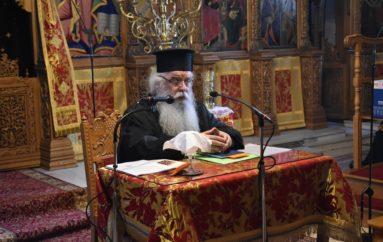 Τελευταία ιερατική σύναξη της Ι.Μ. Καστορίας για το έτος 2019