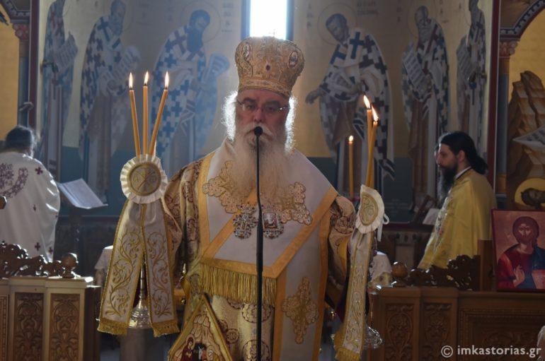 Εορτασμός του Αγίου Ελευθερίου στον Άγιο Νικάνορα Καστοριάς