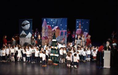 Χριστουγεννιάτικη εκδήλωση του Παιδικού Σταθμού της Ι. Μ. Πειραιώς