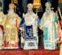 Αφιέρωμα για τα 10 έτη εκδημίας του μακαριστού Μητροπολίτη Λαγκαδά Σπυρίδωνος