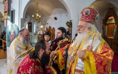 Η εορτή του Αγίου Ελευθερίου στο Διαβατό Βεροίας
