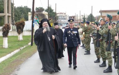 Ο εορτασμός της Αγίας Βαρβάρας στο Στρατόπεδο «Μπουγά» Λάρισας
