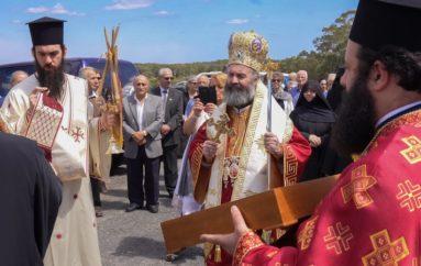 Η εορτή του Αγίου Διονυσίου στο Μάνγκροβ του Γκόσφορντ
