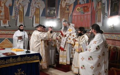 Η αρχαία Λειτουργία των Αποστολικών Διαταγών στην Κατερίνη