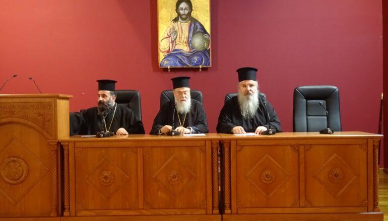 Ο Αρχιμ. Ιωάννης Καραμούζης ομιλητής στην Ι. Μ. Κορίνθου
