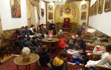 Μαθητές επισκέφθηκαν το Μητροπολίτη Κορίνθου Διονύσιο