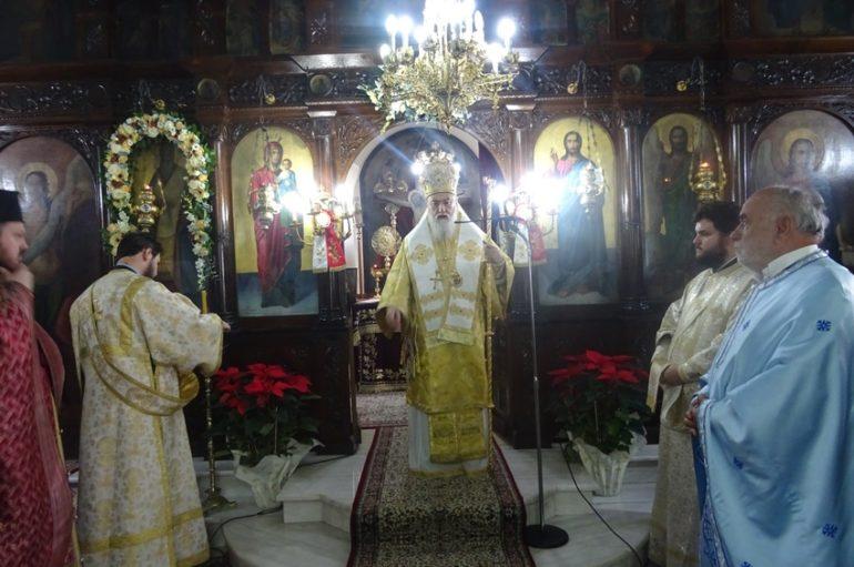 Η εορτή του Αγίου Σπυρίδωνος στην Ι. Μητρόπολη Κορίνθου