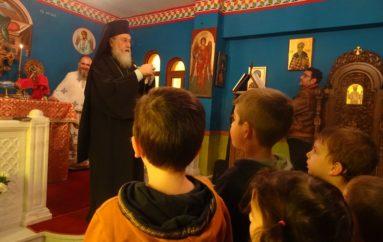 Κήρυγμα του Μητροπολίτη Κορίνθου σε μαθητές