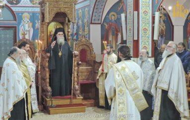 Ο Όσιος Ιωάννης ο Δαμασκηνός τιμήθηκε από τους Ιεροψάλτες της Άρτας