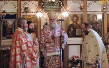 Ιερά Πανήγυρις της Αγίας Βαρβάρας στο Αστροχώρι Άρτης