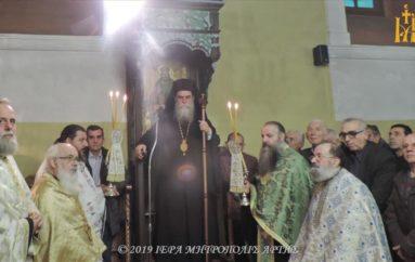Αρχιερατικός Εσπερινός του Αγίου Σπυρίδωνος στην Ι. Μ. Άρτης