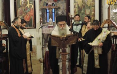 Ιερό Ευχέλαιο στον Βυζαντινό Ναό Αγίας Θεοδώρας Άρτης