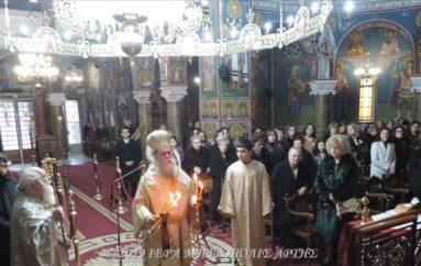 Η Λειτουργία των Χριστουγέννων στην Ιερά Μητρόπολη Άρτης