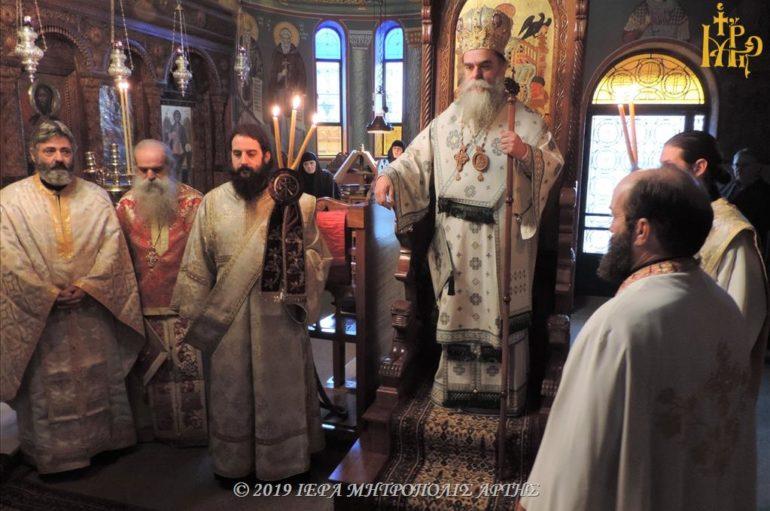 Εορτή του Πρωτομάρτυρος Στεφάνου στην Μονή Ροβελίστης Άρτης