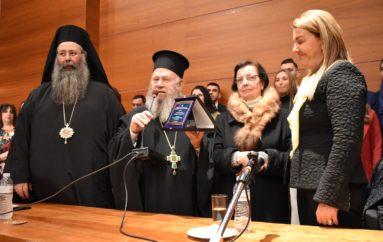 Ορκωμοσία Πτυχιούχων στην Εκκλησιαστική Ακαδημία Θεσσαλονίκης