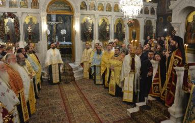 Αρχιερατικός Εσπερινός για την Αγία Βαρβάρα στην Τρίπολη