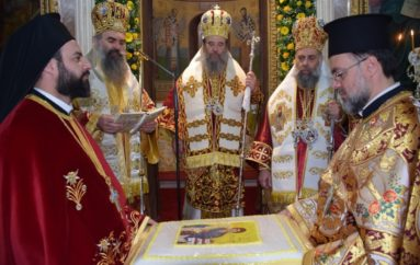 Ο εορτασμός του Αγίου Σεραφείμ στην Ι. Μητρόπολη Θεσσαλιώτιδος