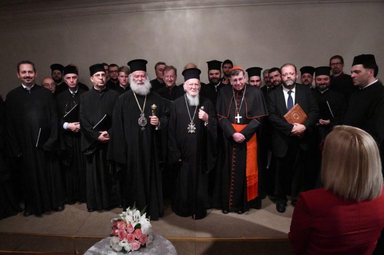 Εκδήλωση του Συνδέσμου Μουσικοφίλων Πέραν στο Φανάρι
