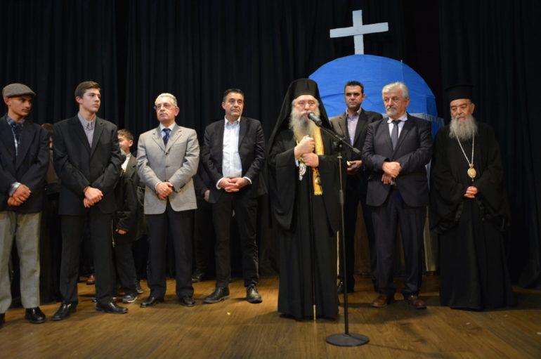 Μητρόπολη και Δήμος στη Μεγαλόπολη τίμησαν τον Μητροπολίτη Σπάρτης