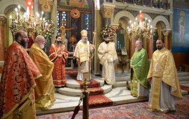 Ο εορτασμός του Αγίου Διονυσίου στην Ι. Μ. Πατρών