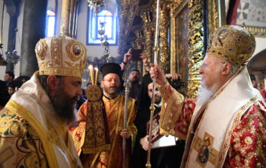 Η χειροτονία του Επισκόπου Ευμενείας Ειρηναίου στο Φανάρι