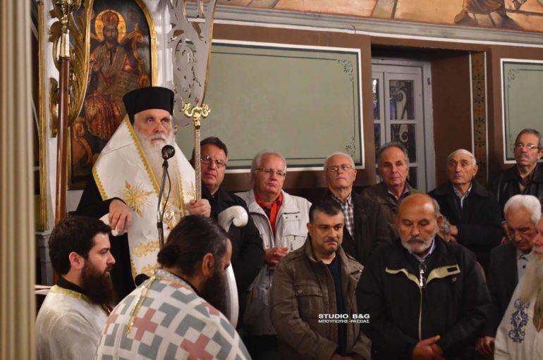 Αρχιερατικός Εσπερινός του Αγίου Σπυρίδωνος στο Ναύπλιο