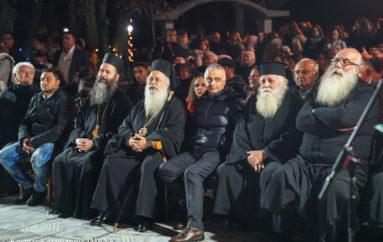 Εσπερινός και Χριστουγεννιάτικη εκδήλωση στην Ραψωμανίκη Βεροίας