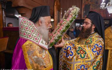 Πανηγυρικός Εσπερινός του Αγίου Σπυρίδωνος στη Βέροια