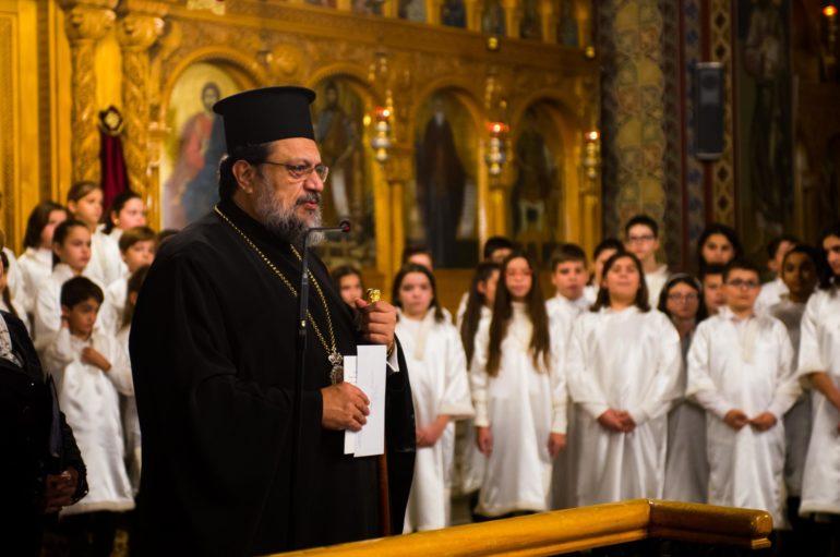 Χριστουγεννιάτικη εκδήλωση στην Ιερά Μητρόπολη Μεσσηνίας
