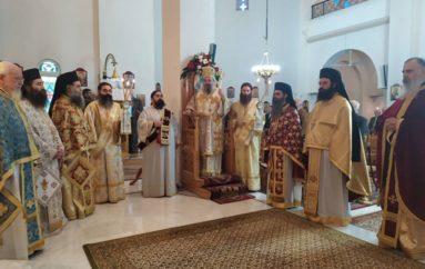 Η εορτή του Οσίου Πορφυρίου του Καυσοκαλυβίτου στην Πάτρα