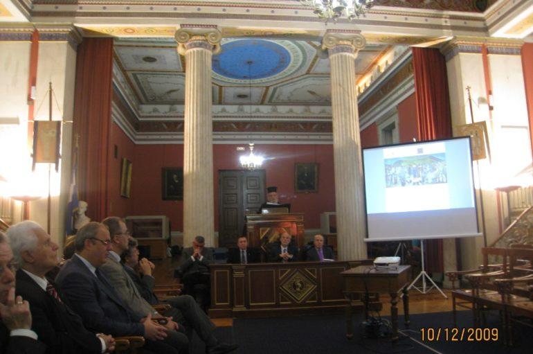 Επιστημονικό Συνέδριο για τον Άγιο Κοσμά από την Θεολογική Σχολή Αθηνών